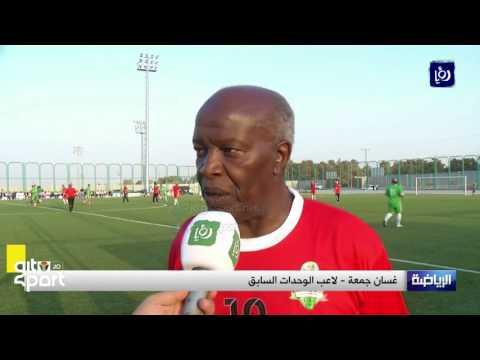 صوت الإمارات - رابطة جماهير الوحدات في الإمارات تتغلب على قدامى النادي
