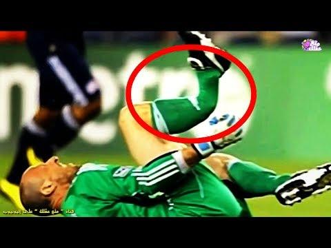 صوت الإمارات - شاهد أخطر الإصابات المروعة في تاريخ كرة القدم