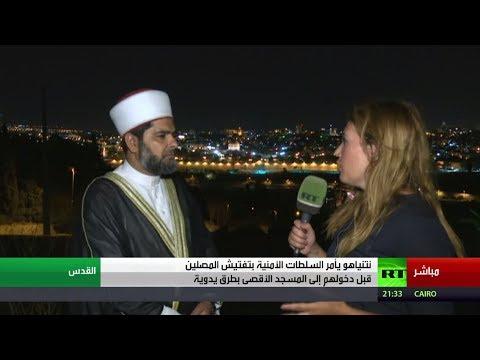 صوت الإمارات - شاهد الفلسطينيون يواصلون اعتصامهم في محيط المسجد الأقصى