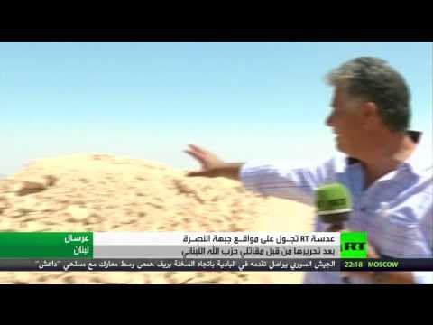 صوت الإمارات - شاهد تعزيزات للجيش اللبناني في بلدة القاع