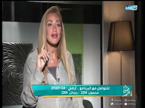 صوت الإمارات - شاهد بطلة كليب  ركبني المرجيحة  تكشف عن وظيفتها الحقيقية