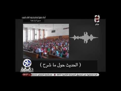 صوت الإمارات - شاهد تسجيل صوتي لأستاذ جامعي يتوعد طلابه بالرسوب