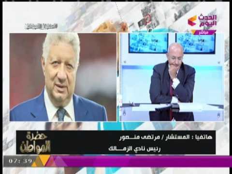 صوت الإمارات - شاهد مواجهة نارية بين مرتضي منصور وعضو مجلس نقابة الصحافيين محمد سعد