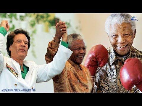 صوت الإمارات - حقائق صادمة عن السياسي نيلسون مانديلا