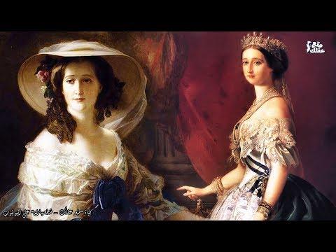صوت الإمارات - الإمبراطورة أوجيني الفاتنة الفرنسية التي عشقها خديوي مصر