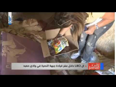 صوت الإمارات - شاهد حفاضات نسائية حجم كبير في مقر قيادة جبهة النصرة في وادي حميد