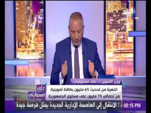 صوت الإمارات - شاهد أحمد موسى يستعرض قرارات وزير التموين