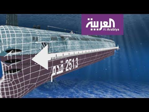 صوت الإمارات - شاهد غواصة كوريا الشمالية روميو