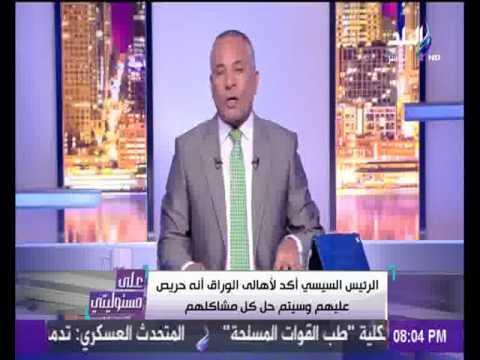 صوت الإمارات - شاهد أحمد موسى يكشف اتفاق السيسي مع أهالي الوراق