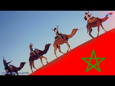صوت الإمارات - حقائق مدهشة لا تعرفها عن المغرب