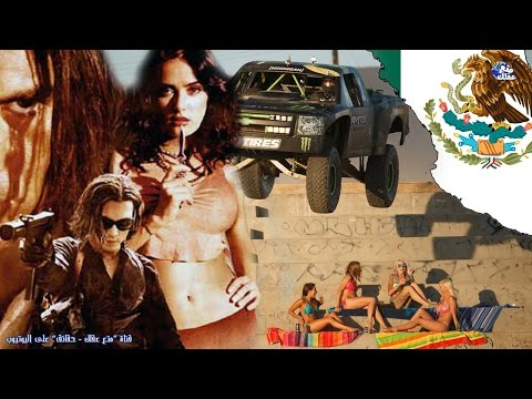 صوت الإمارات - حقائق مذهلة ومثيرة عن المكسيك