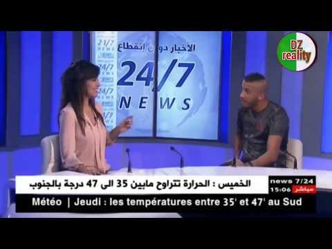 صوت الإمارات - شاهد حسناوي يطلب من مذيعة النهار الزواج على المباشر