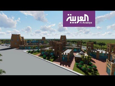 صوت الإمارات - شاهد شكل حي المسورة في المنطقة الشرقية في السعودية مستقبلًا