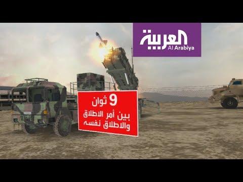 صوت الإمارات - شاهد مواصفات منظومة الباتريوت الأميركية للدفاع الجوي