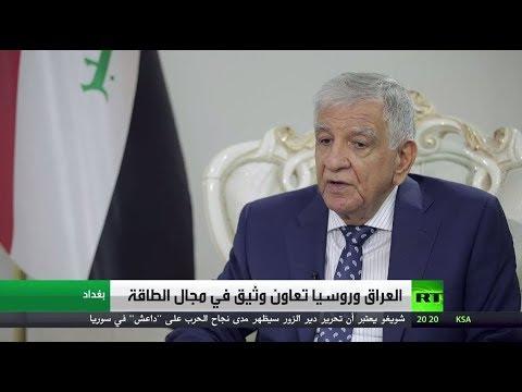 صوت الإمارات - شاهد وزير النفط العراقي جبار اللعيبي يوضح أحدث الاستكشافات