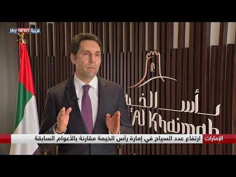 صوت الإمارات - شاهد ارتفاع عدد السياح في إمارة رأس الخيمة