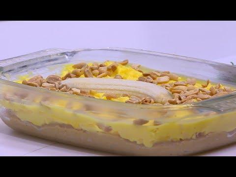 صوت الإمارات - شاهد طريقة إعداد تارت بسكوت بالموز