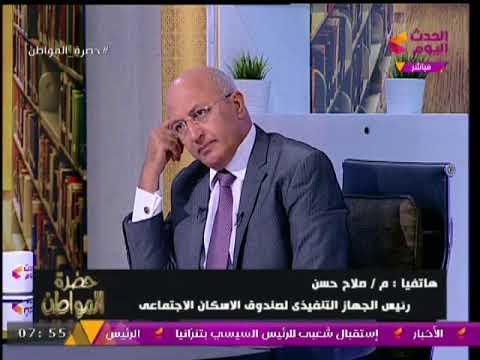 صوت الإمارات - شاهد رئيس الإسكان الاجتماعي يكشف مفاجأة في كراسة الشروط