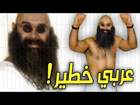 صوت الإمارات - شاهد هذا هو أخطر سجين عربي في أوروبا