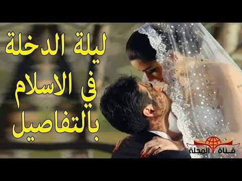 صوت الإمارات - شاهد العلاقة الجنسية وفق الشريعة الإسلامية