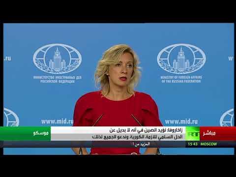 صوت الإمارات - شاهد موسكو تواصل جهودها لإقامة منطقة آمنة في إدلب