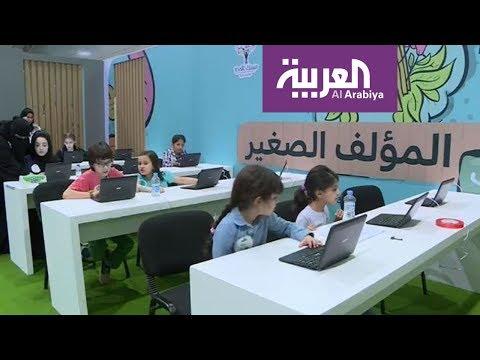صوت الإمارات - شاهد طفلة سعودية تحكي تجربتها في حكايا مسك