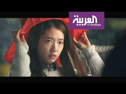 صوت الإمارات - شاهد لقاء الممثلة park shin hye الكورية