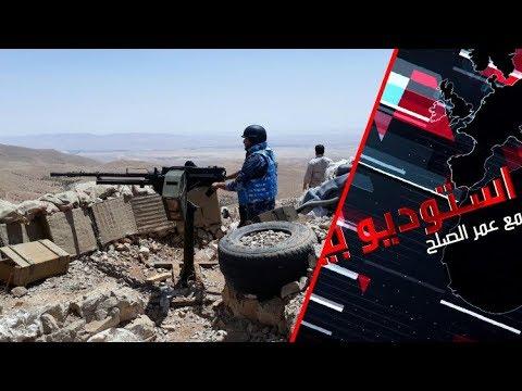 صوت الإمارات - معركة لبنان ضد داعش عسكريًا واستراتيجيًا