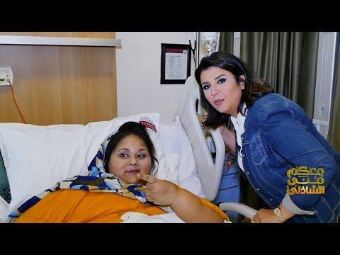 صوت الإمارات - فيديو إيمان عبد العاطي تطلب مثلّجات وجولة لمشاهدة أبوظبي