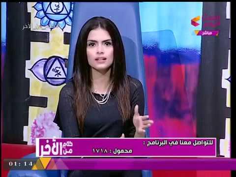 صوت الإمارات - شاهد تعليق مذيعة الحدث على جنون البنات بسبب برج الحوت للهضبة عمرو دياب