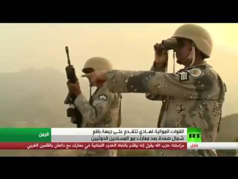صوت الإمارات - شاهد قوات الرئيس عبد ربه هادي تتقدم في محيط محافظة صعدة