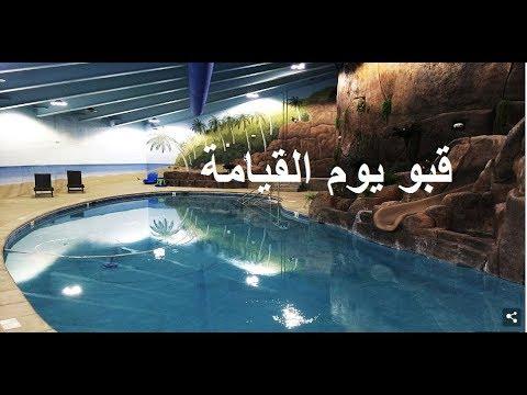 صوت الإمارات - لماذا يسعى أثرياء العالم إلى شراء ملاجئ سرية تحت الأرض