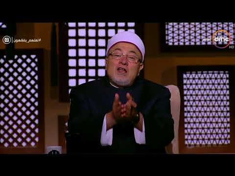 صوت الإمارات - شاهد  خالد الجندي يجيز أكل لحم الخنزير في حالة واحدة فقط
