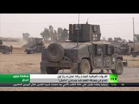 صوت الإمارات - شاهد القوات العراقية تحرز تقدمًا في معركة تلعفر