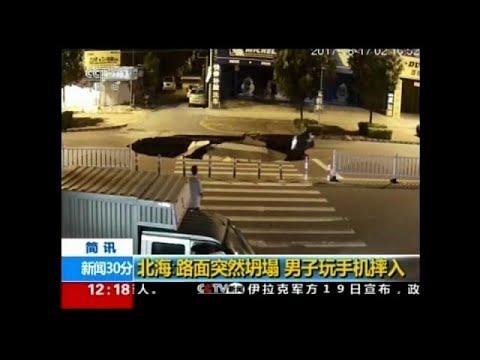 صوت الإمارات - لحظة سقوط سائق دراجة نارية داخل حفرة عملاقة في الصين