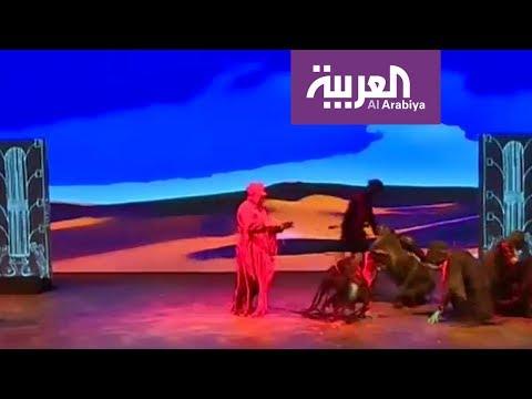 صوت الإمارات - شاهد قاط وقاط أساطير سعودية على المسرح في الرياض