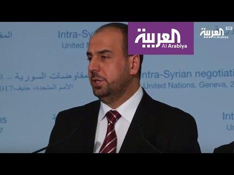 صوت الإمارات - شاهد المعارضة السورية بكل مجموعاتها جاهزة لاجتماع الرياض