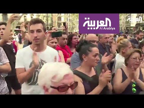 صوت الإمارات - شاهد أهالي المتورطين في هجمات إسبانيا بين الحزن والخوف