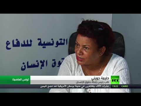 صوت الإمارات - شاهد الميراث في تونس وخلافات بشأن المساواة