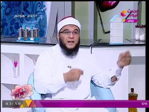 صوت الإمارات - شاهد الشيخ وحيد أبو الفضل يُجيب عن حكم غيبة الزوجة لزوجها