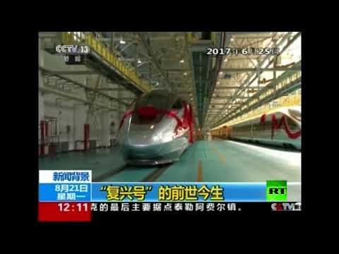 صوت الإمارات - شاهد الصين تطلق أسرع قطار في العالم ما بين بكين وشانغهاي