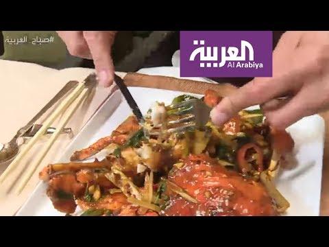 صوت الإمارات - شاهد الشمس المقليّ أبرز وأشهى أطباق هونغ كونغ