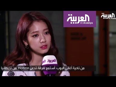 صوت الإمارات - شاهد لقاء تلفزيوني مع الممثلة الكورية park shin hye