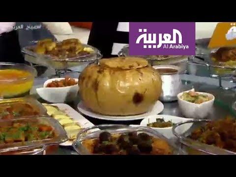 صوت الإمارات - شاهد المجبوس والمطبق الزبيدي أبرز أطباق المطبخ الكويتي