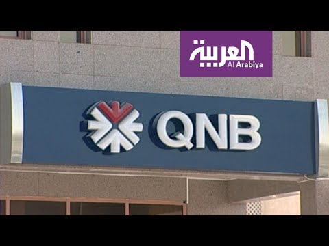 صوت الإمارات - شاهد البنوك القطرية تبحث عن شركاء جدد لإنقاذ نفسها