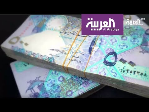 صوت الإمارات - شاهد الدوحة ماضية في استثماراتها رغم شكواها من آثار المقاطعة