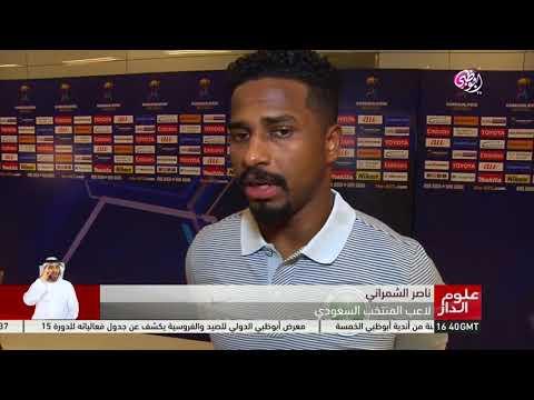 صوت الإمارات - شاهد تعليق لاعبي المنتخب السعودي بعد تأهلهم لكأس العالم