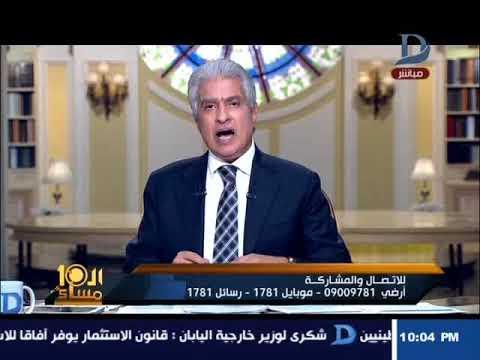 صوت الإمارات - شاهد وائل الإبراشي يُعلِّق على توقف العاشرة مساء