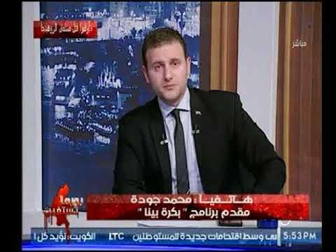 صوت الإمارات - مذيع بكرة بينا يناقش ما يحدث في مسلمي الروهينجا