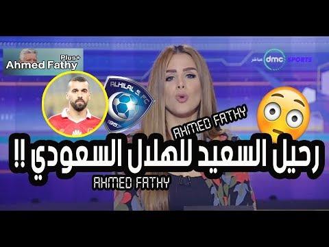 صوت الإمارات - شاهد عودة الإعلامية شيماء صابر بعد غياب